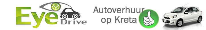 Autoverhuur Malia Kreta. Autohuur Malia, huur een auto in Malia kreta. Nederlands autoverhuurbedrijf in Malia. Geen creditcard, 100% verzekerd. Malia auto huren.